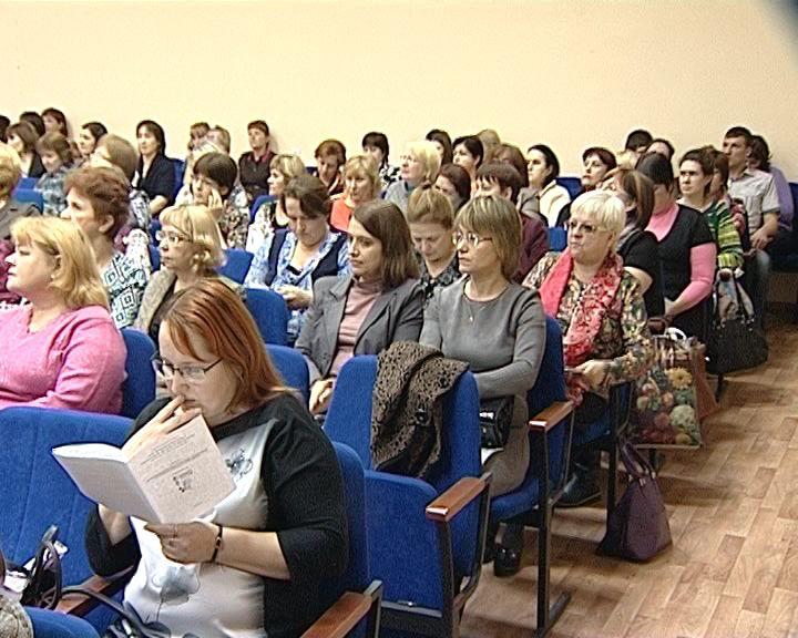 В Кирове начал работу педагогический конвент