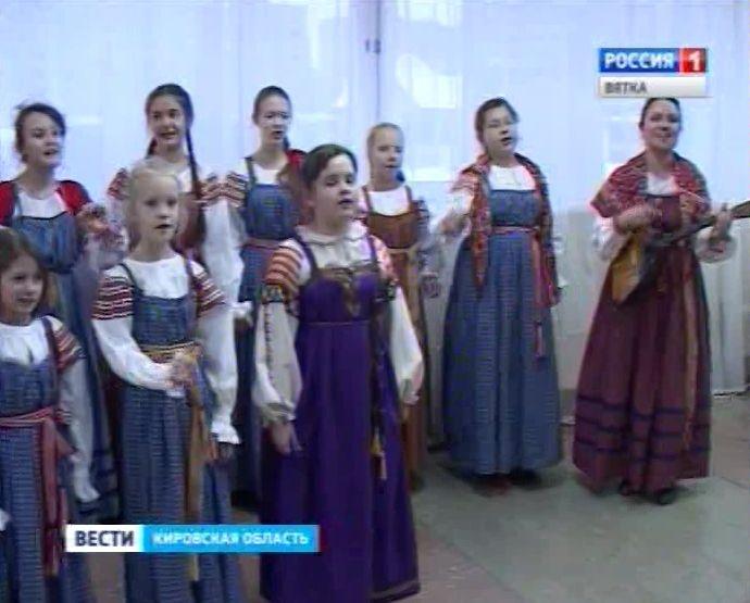 В Кирове прошли традиционные Васнецовские краеведческие чтения