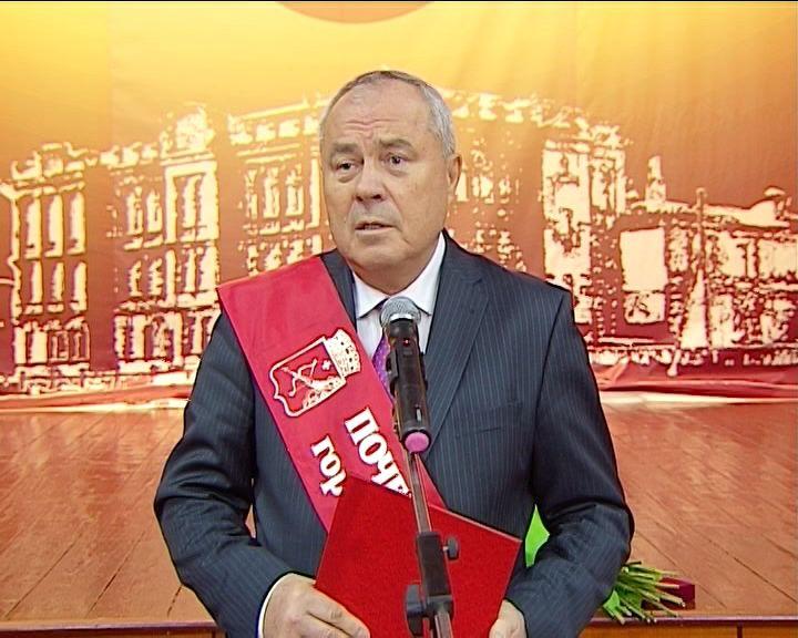 Почетный гражданин города Кирова Сергей Смирнов