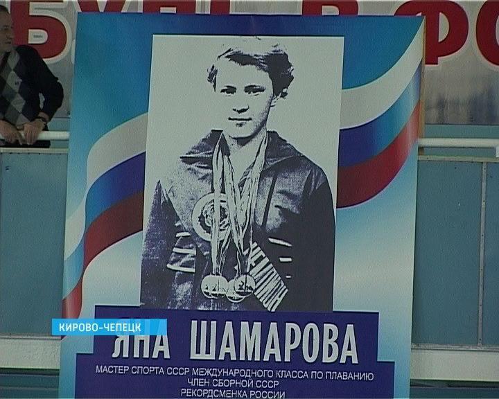 Соревнования по плаванию памяти Яны Шамаровой
