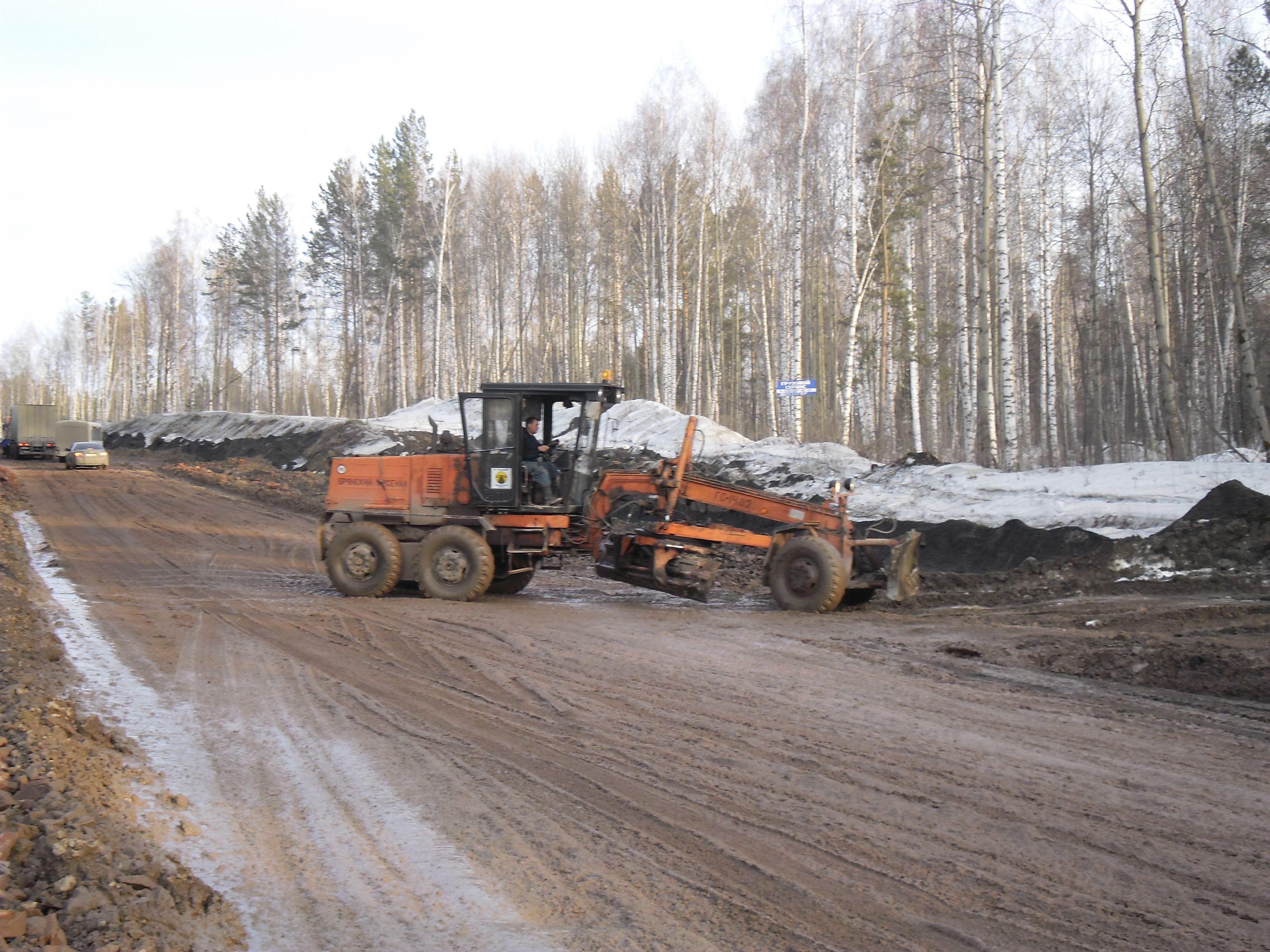 Никита Белых: дорожное покрытие транзитной дороги в п. Фаленки восстановят.