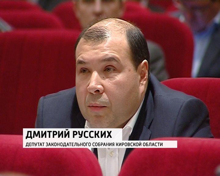 Депутат Дмитрий Русских написал заявление о сложении полномочий.