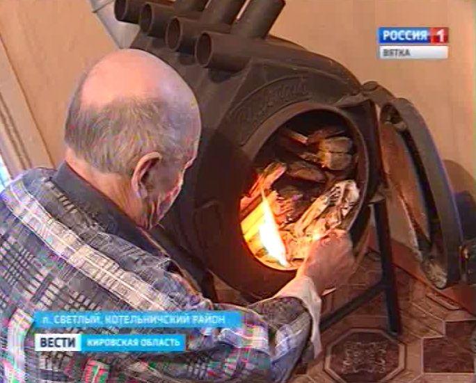 Проблемы с отоплением в поселке Cветлый