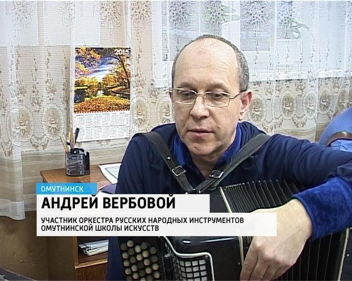 Русских народных инструментов картинки для детей