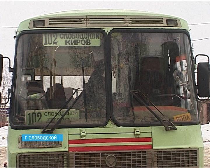 С 1 января в регионе повысят стоимость проезда в общественном транспорте