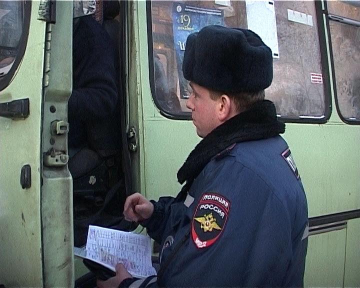 Скрытое патрулирование общественного транспорта
