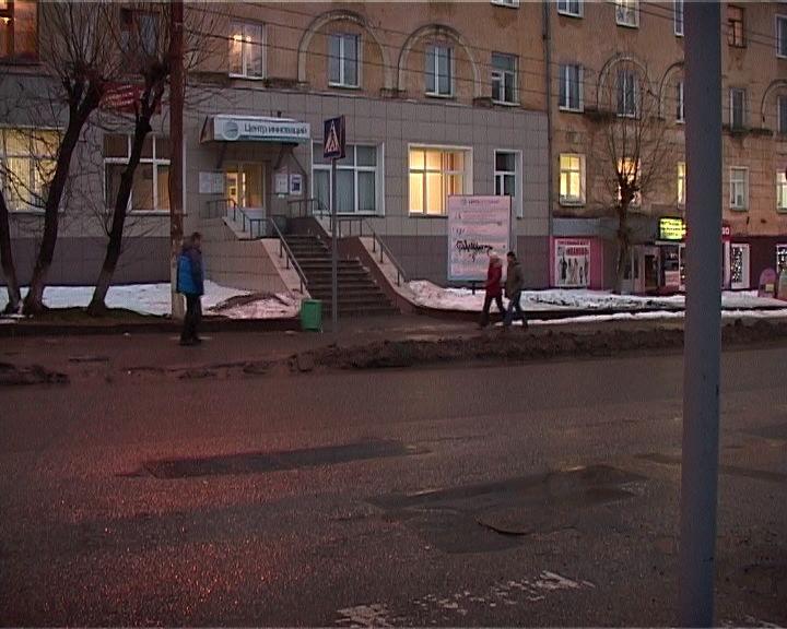Проблемный пешеходный переход
