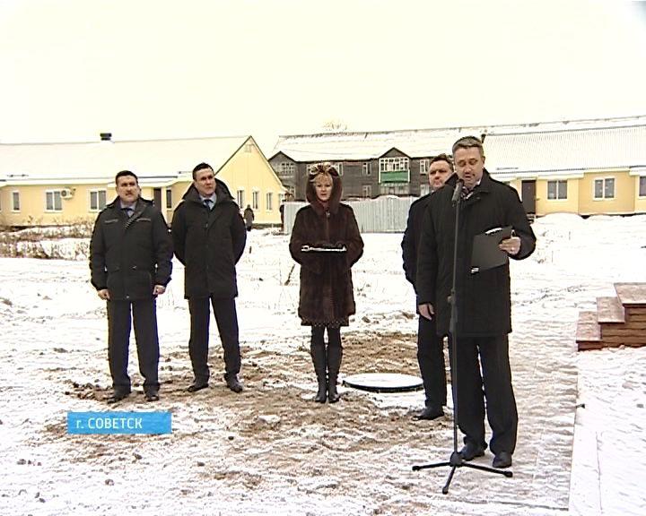 В Советске открыли новый детский сад, офис МФЦ, и новое жилье получили дети-сироты