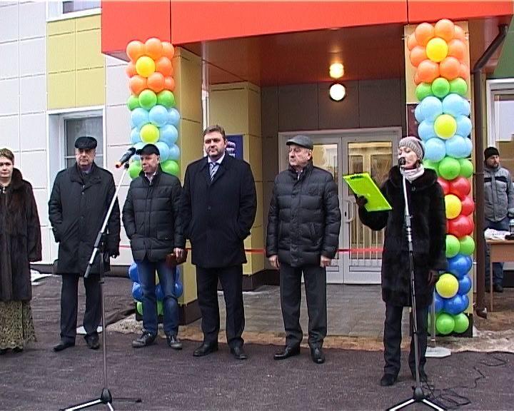 Открытие детского сада в Урванцево