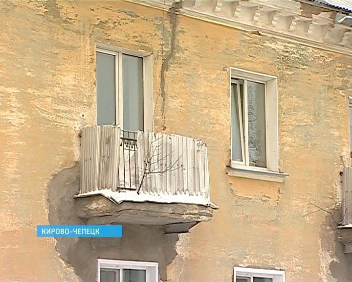 Опасная квартира на улице Калинина, 21 в Кирово-Чепецке