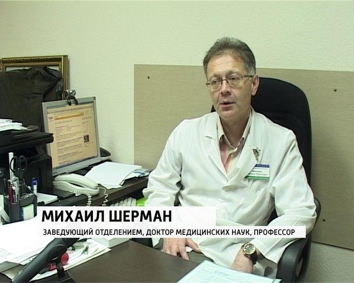 Полиция ищет пострадавших от противоправных действий заведующего неврологическим отделением М. Шермана.