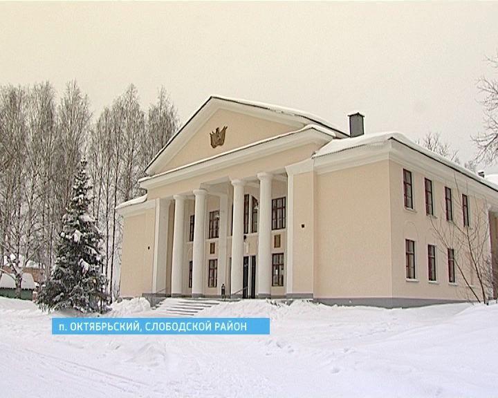 В поселке Октябрьском после реконструкции открылось обновленное здание Дома культуры