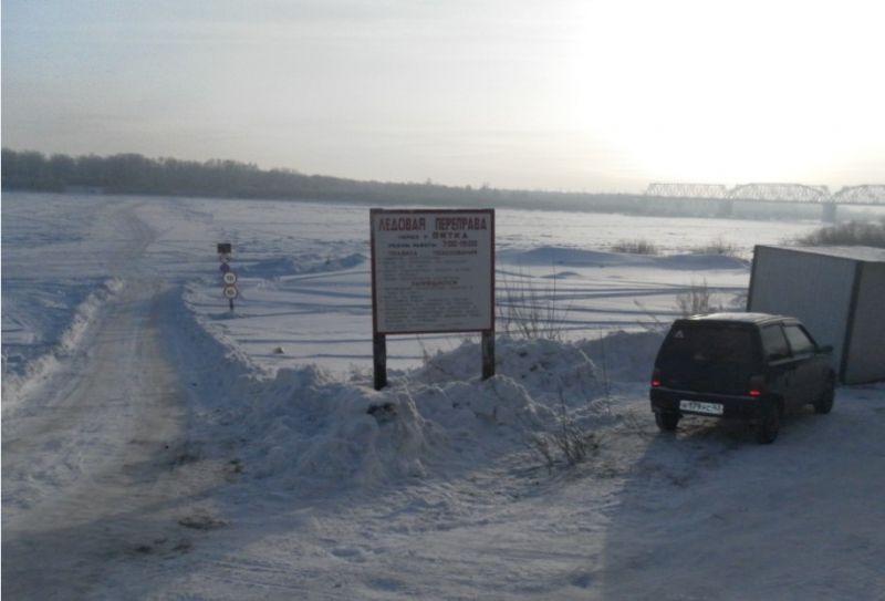 В Кировской области открыли две ледовые преправы.