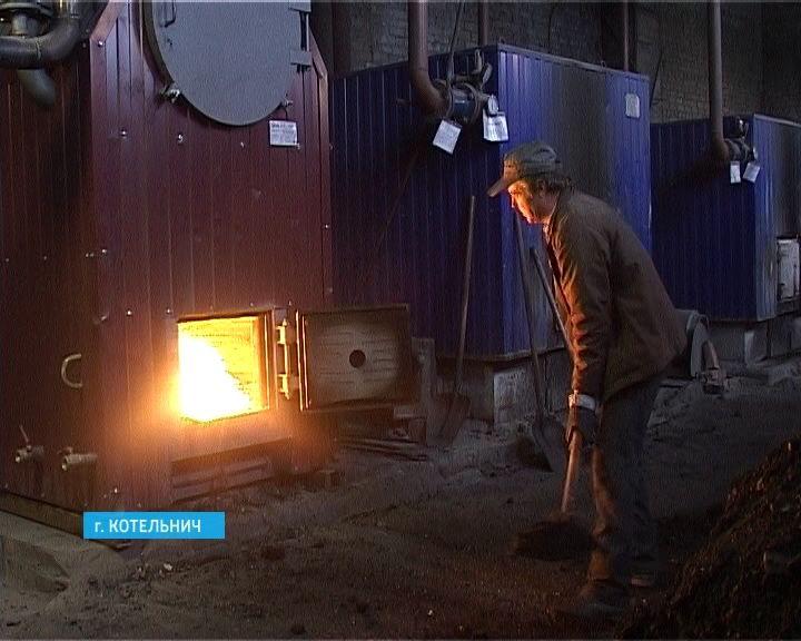 В котельной микрорайона Мостопоезд города Котельнича появилось новое оборудование