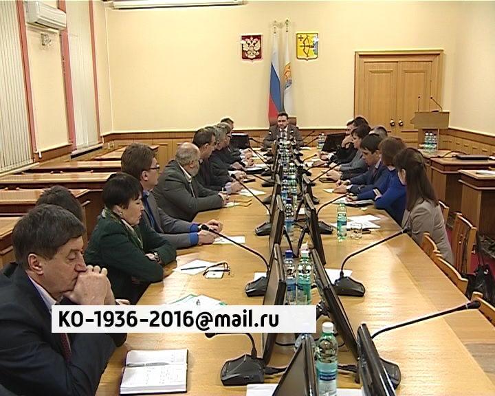 Кировской области исполняется 80 лет. Подготовка к юбилею уже началась