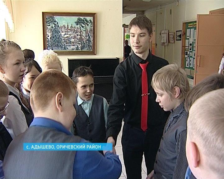В кировских школах появляется