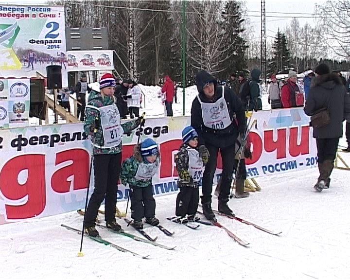 Жители Кировской области выйдут на «Лыжню России»