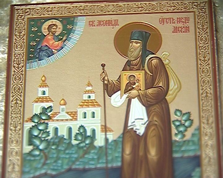 Местночтимый в Вятской Епархии преподобный Леонид Устьнедумский утвержден как общецерковный святой