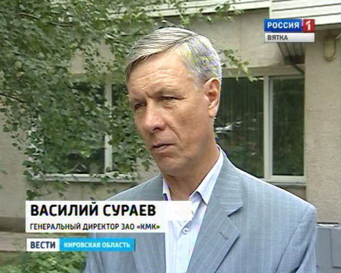 Василий Сураев заявил о выходе из фракции «Единой России» в ОЗС