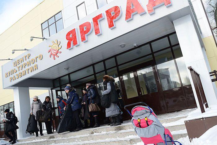 В Яранске открылся Центр культурного развития.