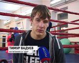 О перспективах развития секции профессионального бокса в Вятских Полянах