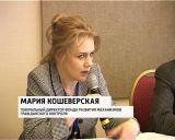 В Кирове обсуждали вопросы развития архитектуры и инвестиционной привлекательности