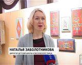 Традиции русской балетной школы обсудили в Президентской библиотеке