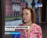 В Кирове прошел творческий вечер солистки театра балета Елизаветы Филипповой
