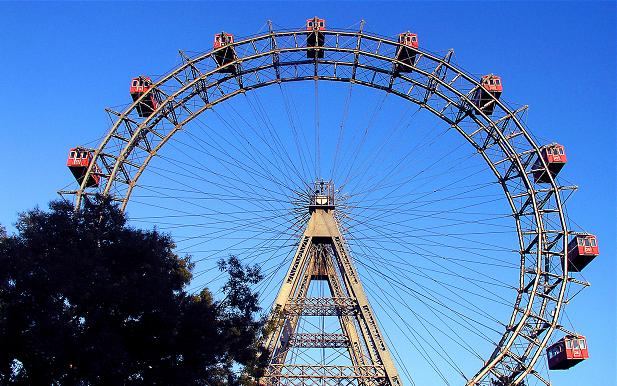 На Театральной площади города Кирова появится колесо обозрения.