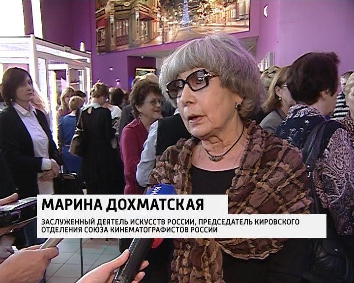Рязань Александров фильм марины дохматской сорда территория человек никогда занимался