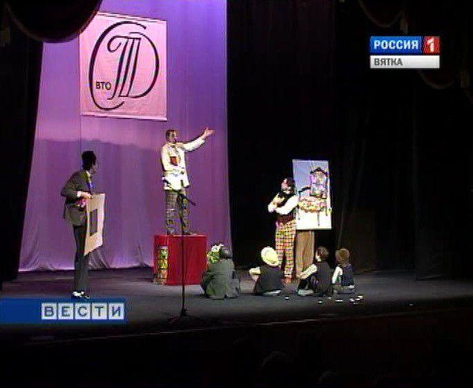 Все театры Кирова - в одном представлении