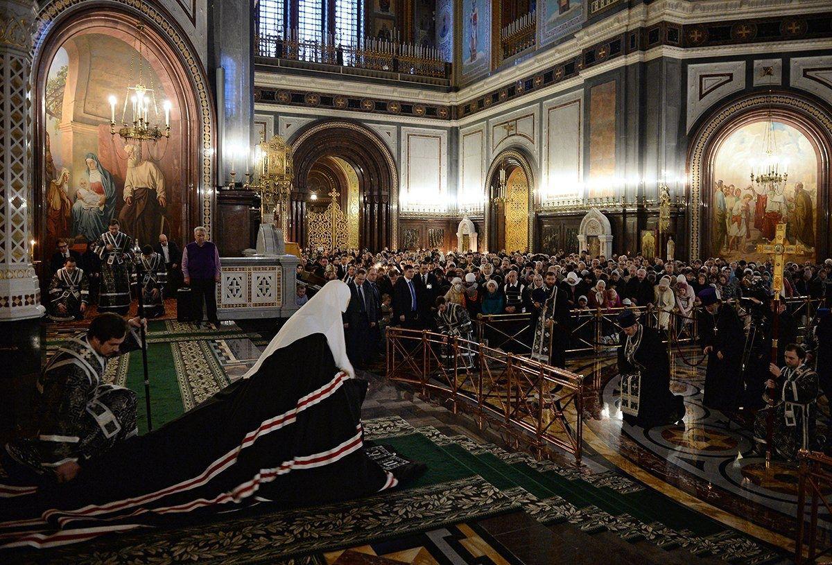 13 марта - Прощеное воскресенье.