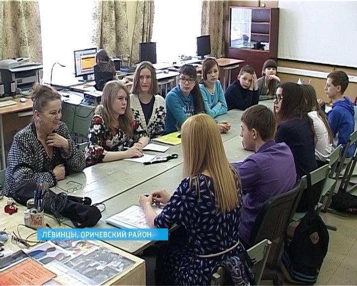Тридцать юных журналистов из Кировской области отправились в Артек