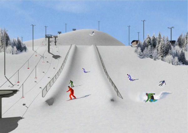 Новым спорткомплексом займется федерация горнолыжного спорта