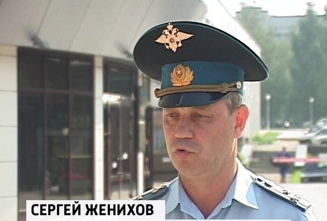 Покинул пост главный судебный пристав Кировской области