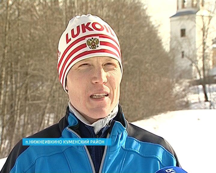 На чемпионате России по лыжным гонкам выступят Скобелев, Перляк и Катаев