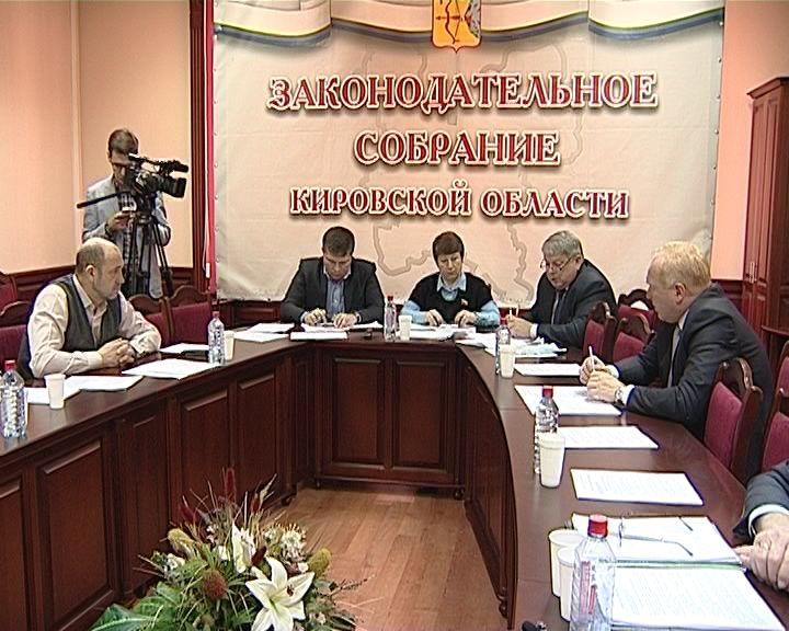 Депутаты Заксобрания готовят поправки в закон об образовании и охране здоровья жителей области