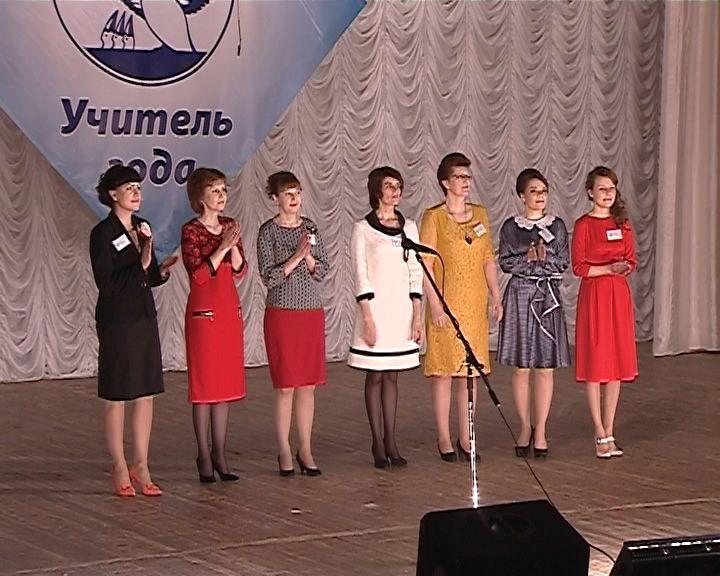 В Кирове открылся 26-й областной конкурс