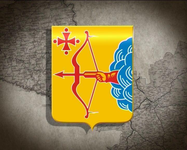 Герб кировской области фото