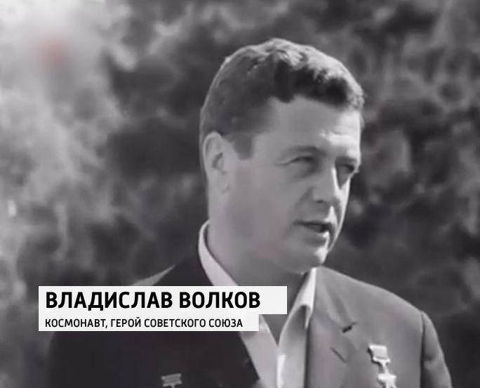 Космонавт волков владислав фото