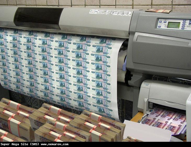 В России выпустят банкноты достоинством 200 и 2000 рублей.