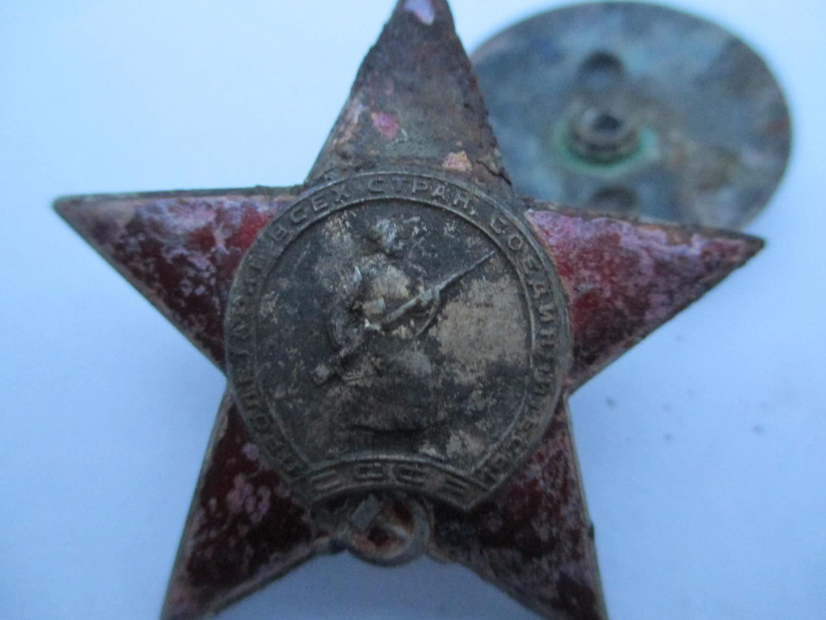 Поисковики разыскивают родных кировчан, погибших в ВОв