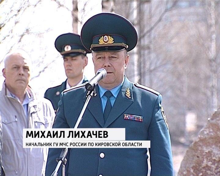 награждение чернобыльцев пожарных в мчс ялты фото спит