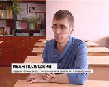 Лучший воспитатель области Ольга Зырянова работает в Слободском
