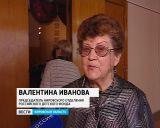 "«Вечер балета» на сцене Дворца культуры ""Космос"""