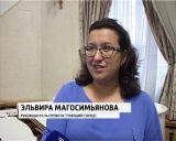 """Народный проект """"Поющий город"""" пополнился новыми участниками"""