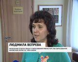 В Кирове прошел второй Фестиваль инновационных проектов в области образования