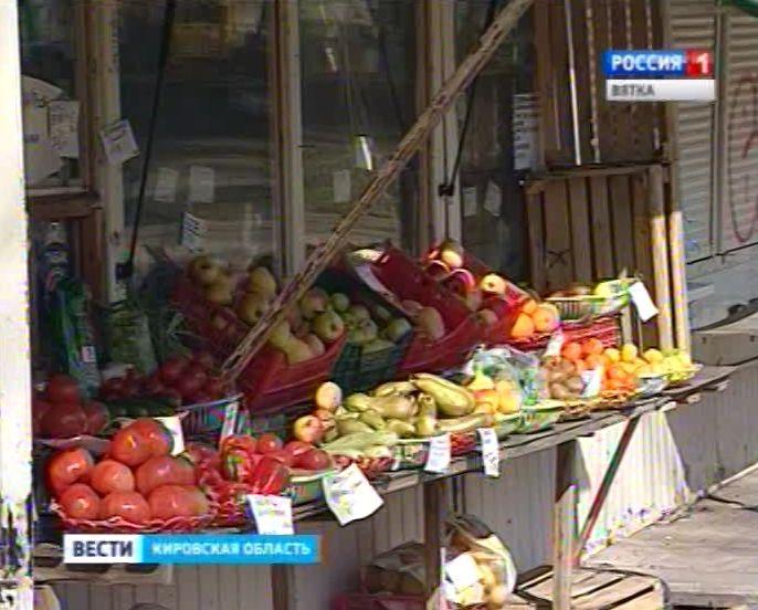 С 1 мая в Кирове началась сезонная торговля