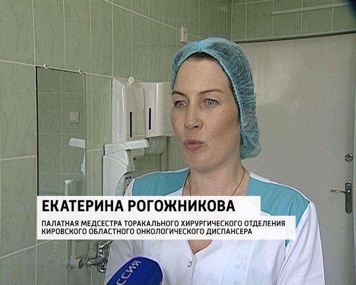 избавиться зарплата медбрата в иркутске Санкт-Петербурга работе: вакансиях