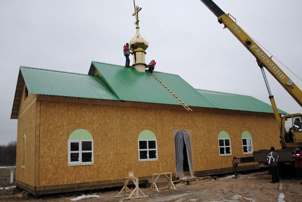 В Кирове состоится освящение храма в честь святителя Николая.